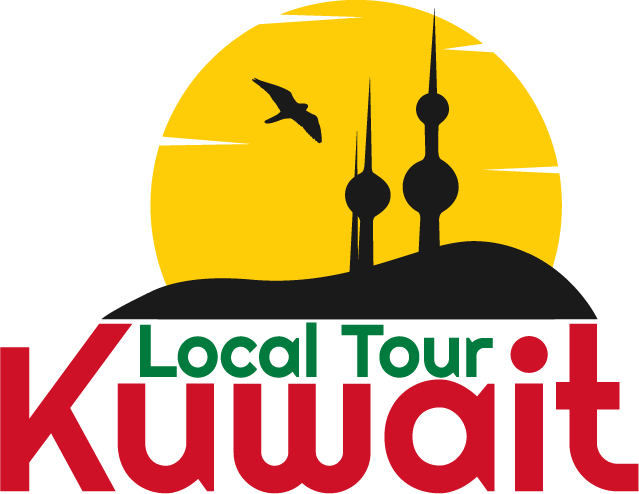 It's easier with Local Tour Kuwait